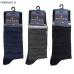 Navigare calze uomo corte cotone caldo fantasia a righe ART.E16211 ( 3 Paia )