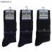 Navigare calze uomo lunghe cotone caldo Tinta unica Assortite ART.E197 L ( 3 Paia )