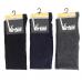 Virtus calze uomo lunghe linea basic socks caldo cotone Tinta unica Assortite ART.V33 ASSORTED ( 3 Paia )